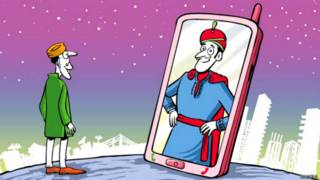 मोबाइल इंडियन, mobile indian