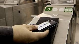 Teléfono con tecnología NFC