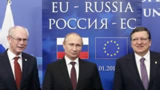 Putin y funcionarios de la UE