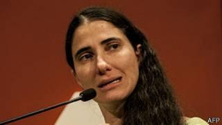 Bloguera cubana Yoani Sánchez