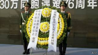 Memorial de la  masacre en Nanjing