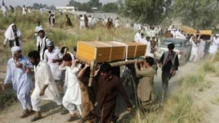 یوناما: افغانستان کې د ملکي وګړو مرګ ژوبله ډېره شوې