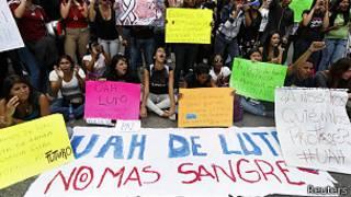 Protesta de estudiantes en Caracas