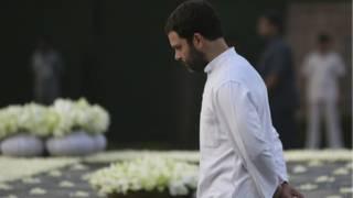 राजीव गांधी की समाधि पर राहुल गांधी