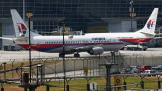 မလေးရှားလေကြောင်းပိုင် လေယာဉ်