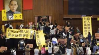 taiwan protestors