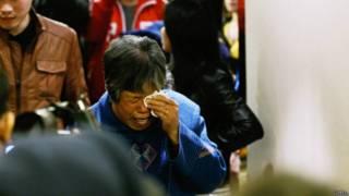 लापता विमान में सवार यात्रियों के परिजन