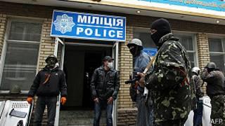 Estación de policía de Ucrania