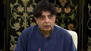 पाकिस्तान के गृहमंत्री चौधरी निसार अली ख़ान
