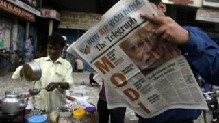 भारतीय मीडिया