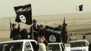 دورية للدولة الاسلامية
