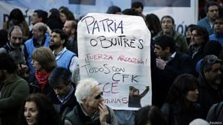 Акция протеста в Буэнос-Айресе