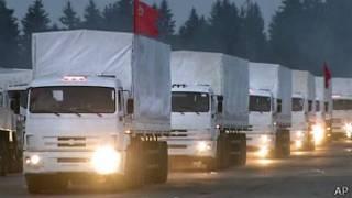 Convoy de asistencia de Rusia