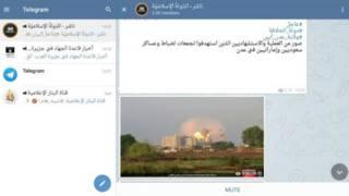 کانال+تلگرام+ورزش+افغانستان