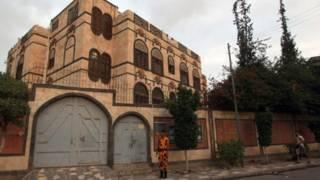 Embajada de Irán en Yemen