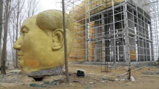 Голова Мао