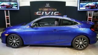 El Honda Civic Cupé se quedó con el premio al mejor auto del año en Detroit.