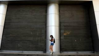 Mall de Venezuela cerrado