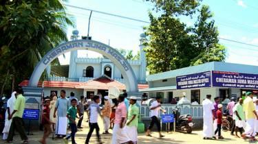 चेरामन पेरुमल मस्जिद