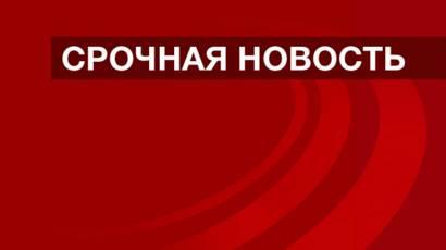 Новости России Комсомольская Правда в РФ // WWW KP