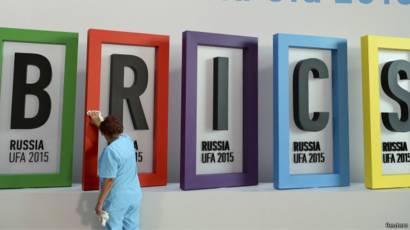 BRICS (Reuters)