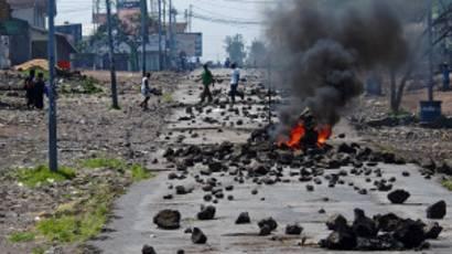 Les manifestations étaient interdites à Goma