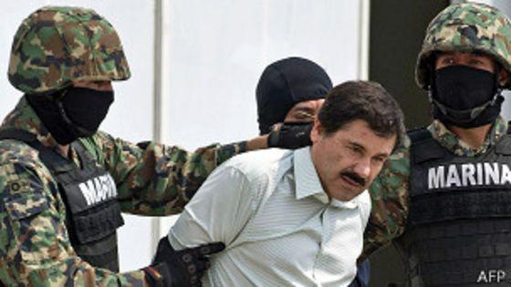 Familia del Chapo quiere donar su fortuna a los pobres