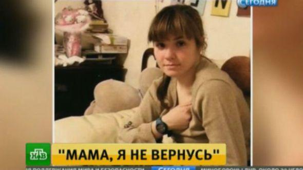 Видеокадр с изображением Варвары Карауловой
