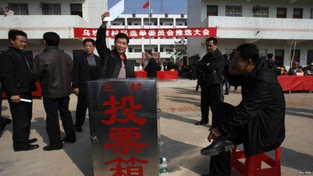 烏坎村村民投票