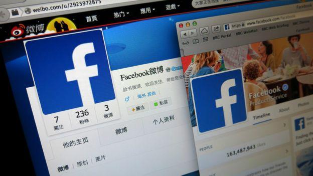 Facebook微博(BBC中文网资料图片)