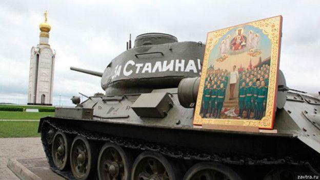 Танк и Сталин