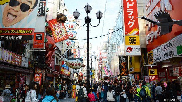 Una zona comercial de Osaka