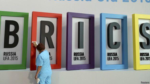 Страны БРИКС запустили свой Банк развития
