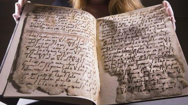 Рукопись Корана