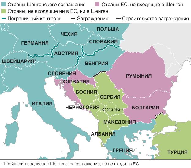 На карте Европы обозначены заграждения против мигрантов