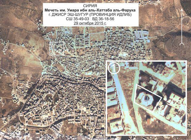Российская карта города Джиср эш-Шугур