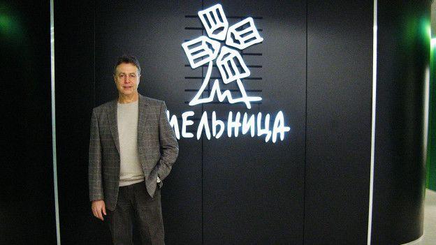 Александр Боярский