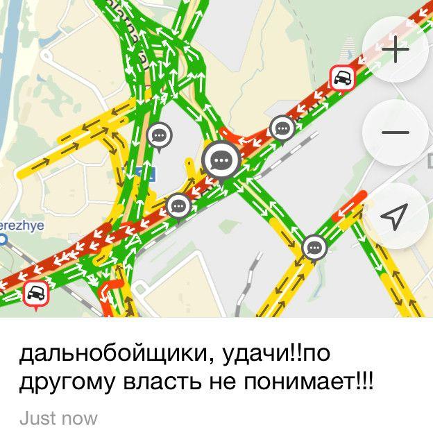 Cкриншот мобильного приложения Яндекс.Карты