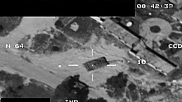 Поражение цели в Ливии ракетой