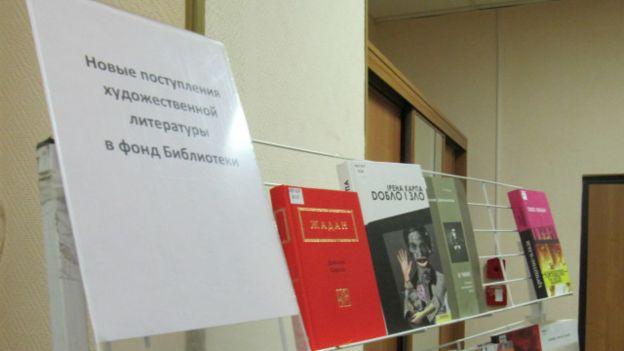 Бібліотека української літератури