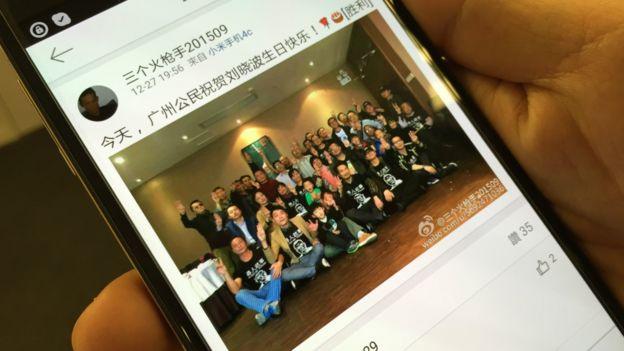 手机显示一群中国活动人士据称在广东广州聚会庆祝刘晓波生日的照片(BBC中文网图片)