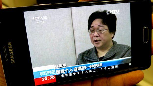 央視播放香港銅鑼灣書店股東桂民海的認罪視頻
