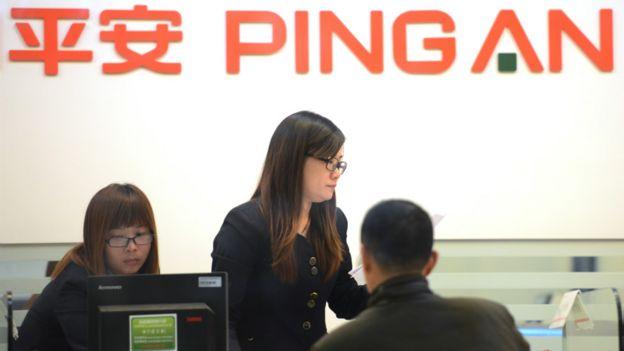 平安保險在上海的營業處(資料圖片)