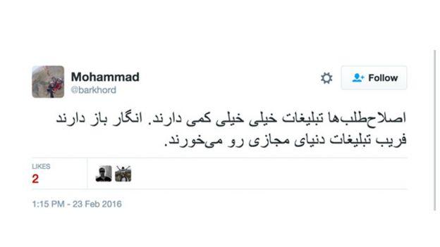 دریافت کانالهای ایران از اینترنت