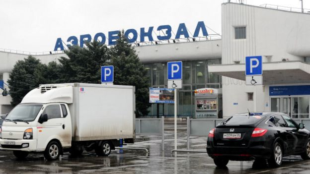 Аэровокзал Ростова