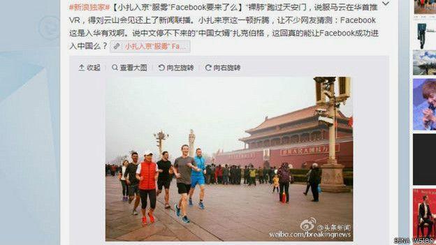 Mark Zuckerberg corriendo en la Plaza Tiananmén