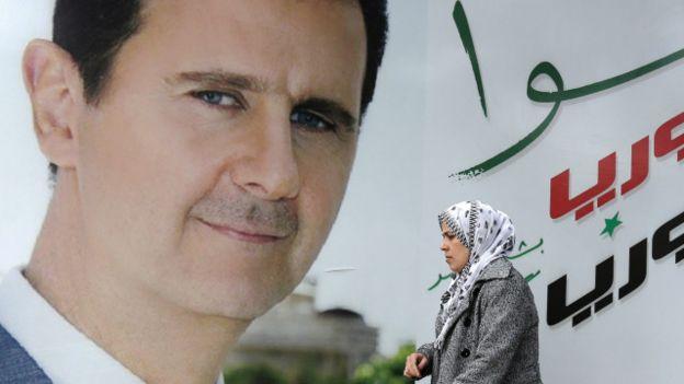 Cartel de Bashar al Asad