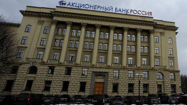 Sede del Banco Rossiya