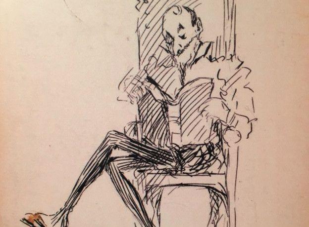 Иллюстрация из
