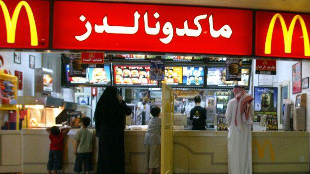 Imagen de un McDonalds en Arabia Saudita